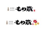 blue-3さんの飲食店(居酒屋)のロゴへの提案