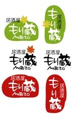 i-popさんの飲食店(居酒屋)のロゴへの提案