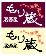 CosmicGreenさんの飲食店(居酒屋)のロゴへの提案