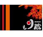 seenyeahさんの飲食店(居酒屋)のロゴへの提案
