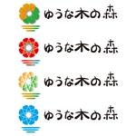 Pabo-Yaさんの介護施設のロゴへの提案