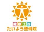 king_jさんの高齢者と子連れ女性の利便性に特化した整骨院のロゴへの提案
