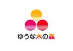 hiromerinさんの介護施設のロゴへの提案