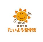 albireoさんの高齢者と子連れ女性の利便性に特化した整骨院のロゴへの提案