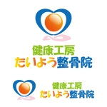 lightworkerさんの高齢者と子連れ女性の利便性に特化した整骨院のロゴへの提案