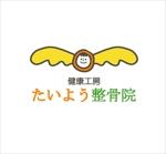 kiku211さんの高齢者と子連れ女性の利便性に特化した整骨院のロゴへの提案