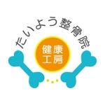 komicoさんの高齢者と子連れ女性の利便性に特化した整骨院のロゴへの提案