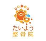 hiko-kzさんの高齢者と子連れ女性の利便性に特化した整骨院のロゴへの提案