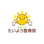 nature_acpさんの高齢者と子連れ女性の利便性に特化した整骨院のロゴへの提案