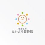 tanaka10さんの高齢者と子連れ女性の利便性に特化した整骨院のロゴへの提案