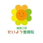ahabさんの高齢者と子連れ女性の利便性に特化した整骨院のロゴへの提案