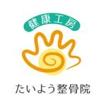 sakumapさんの高齢者と子連れ女性の利便性に特化した整骨院のロゴへの提案