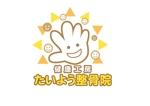Percent_officeさんの高齢者と子連れ女性の利便性に特化した整骨院のロゴへの提案