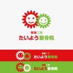 yuizmさんの高齢者と子連れ女性の利便性に特化した整骨院のロゴへの提案