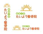 waami01さんの高齢者と子連れ女性の利便性に特化した整骨院のロゴへの提案