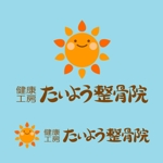 Ochanさんの高齢者と子連れ女性の利便性に特化した整骨院のロゴへの提案