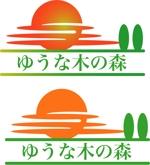 toyamaさんの介護施設のロゴへの提案