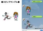 badbambooさんの【LINEスタンプ】ゾンビ+サラリーマン オリジナルキャラ(コンペ後+4万円でイラスト直接指名します)への提案