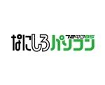 hiko-kzさんのパソコン生活応援サイト&サービス「なにしろパソコン」のロゴへの提案