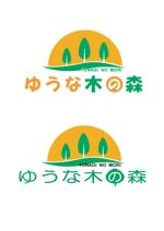 sumikichiさんの介護施設のロゴへの提案