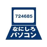 56626さんのパソコン生活応援サイト&サービス「なにしろパソコン」のロゴへの提案
