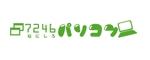 acveさんのパソコン生活応援サイト&サービス「なにしろパソコン」のロゴへの提案