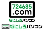 renamaruuさんのパソコン生活応援サイト&サービス「なにしろパソコン」のロゴへの提案
