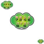 Kuukanaさんのパソコン生活応援サイト&サービス「なにしろパソコン」のロゴへの提案