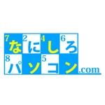 ESONさんのパソコン生活応援サイト&サービス「なにしろパソコン」のロゴへの提案