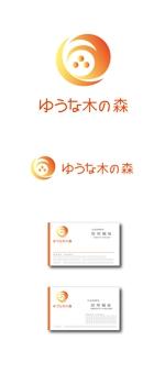 nanoさんの介護施設のロゴへの提案