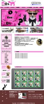 talosさんの東京都西調布にあるペットサロン・ペットホテルのホームページリニューアル(コーディング不要)への提案