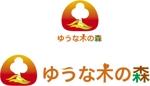 cpo_mnさんの介護施設のロゴへの提案