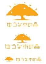 dainamixさんの介護施設のロゴへの提案