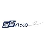 shiho10さんのクラウド会計ソフト freee が運営するブログ「経営ハッカー」のロゴ募集への提案