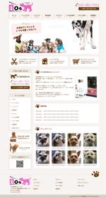 eigoさんの東京都西調布にあるペットサロン・ペットホテルのホームページリニューアル(コーディング不要)への提案