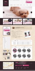 tayameさんの東京都西調布にあるペットサロン・ペットホテルのホームページリニューアル(コーディング不要)への提案
