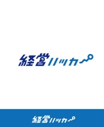 masatoさんのクラウド会計ソフト freee が運営するブログ「経営ハッカー」のロゴ募集への提案