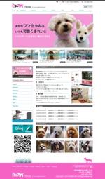 ytsnomiyaさんの東京都西調布にあるペットサロン・ペットホテルのホームページリニューアル(コーディング不要)への提案