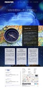 WEBコンテンツ運営、制作会社のコーポレートHPデザインへの提案