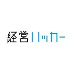 ysgou3さんのクラウド会計ソフト freee が運営するブログ「経営ハッカー」のロゴ募集への提案