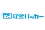 theta1227さんのクラウド会計ソフト freee が運営するブログ「経営ハッカー」のロゴ募集への提案
