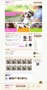 kissyさんの東京都西調布にあるペットサロン・ペットホテルのホームページリニューアル(コーディング不要)への提案