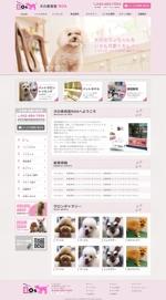 taki_0504さんの東京都西調布にあるペットサロン・ペットホテルのホームページリニューアル(コーディング不要)への提案