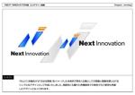 kometogiさんの新会社「NEXT INNOVATION」のロゴデザインをお願い致します!への提案
