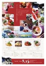 mochizuquiさんの和カフェ「茶処大久ら」店舗リニューアル 集客チラシの作成をお願いします。への提案