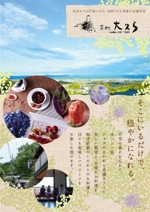 rin_koさんの和カフェ「茶処大久ら」店舗リニューアル 集客チラシの作成をお願いします。への提案