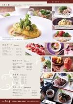 thima_satoさんの和カフェ「茶処大久ら」店舗リニューアル 集客チラシの作成をお願いします。への提案