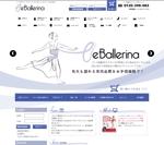 バレエショップサイトのトップページ(リニューアル)への提案
