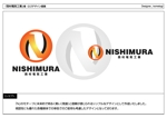 kometogiさんの電気・通信工事会社のロゴへの提案
