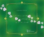 hideojoyaさんの物語音楽CDのジャケットイラスト作成(※当選者には別途プロジェクト依頼あり)への提案
